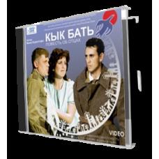 DVD CD видео